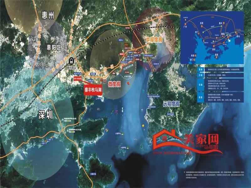 惠州牧馬湖規劃圖