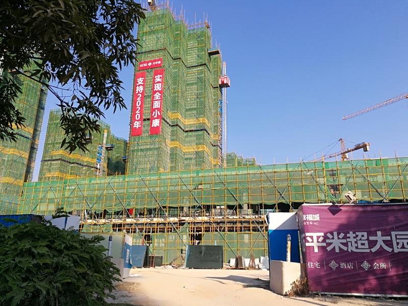 大中華幸福城實景圖