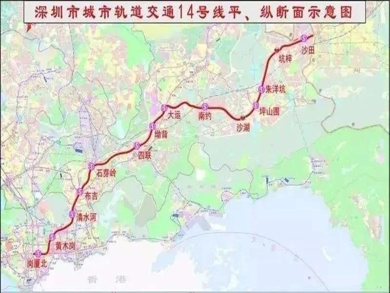 深圳地鐵14號規劃線路圖.jpg