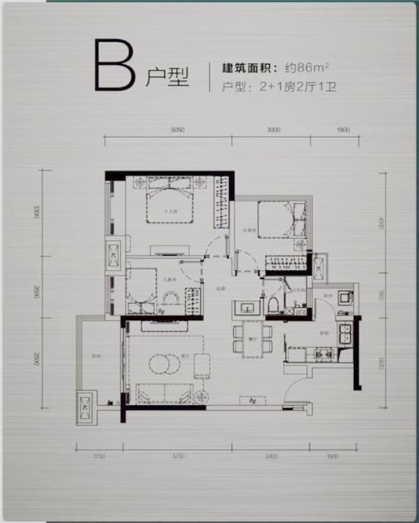 惠陽雅居樂花園86平三房兩廳一衛戶型圖.jpg