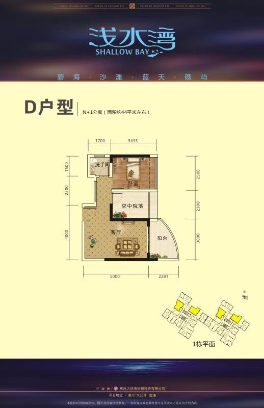 D戶型.jpg