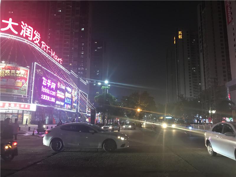 大潤發超市夜景.jpg