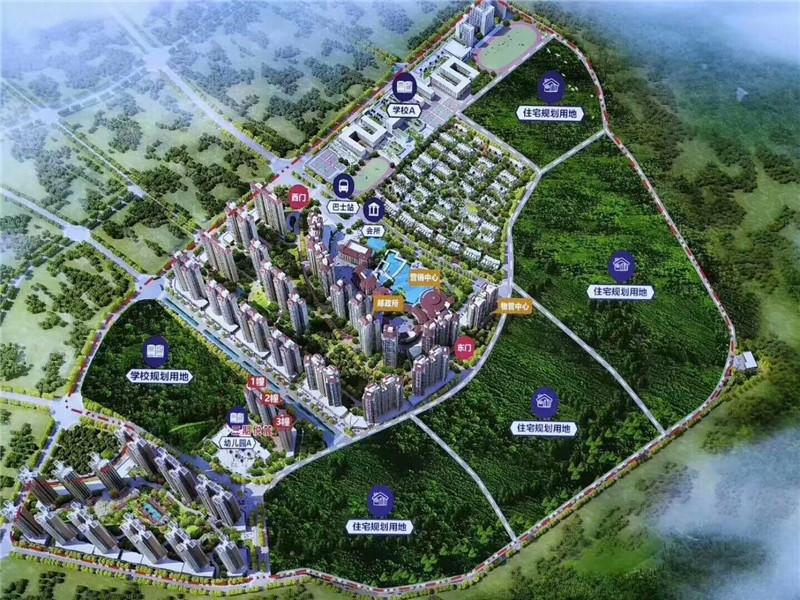 惠陽雅居樂花園規劃圖.jpg