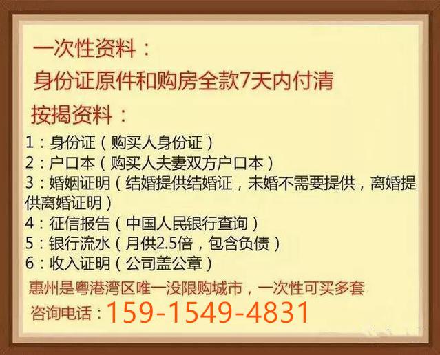 u=2146260760,2367692207&fm=173&app=25&f=JPEG.jpg