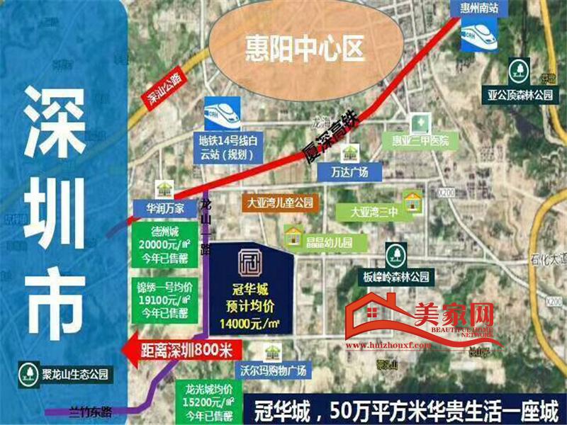 冠華城桂香園具體位置.png