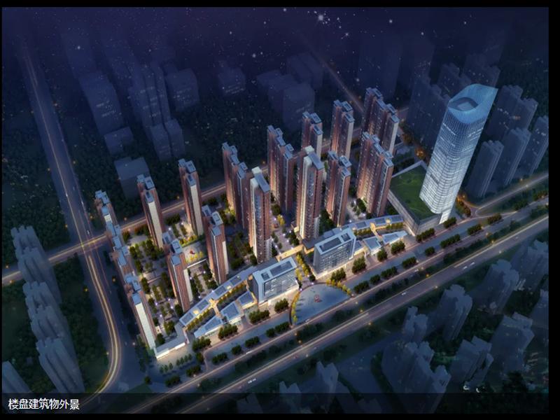 大中華幸福城效果圖